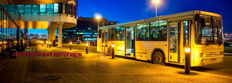 avgroup заказ автобуса